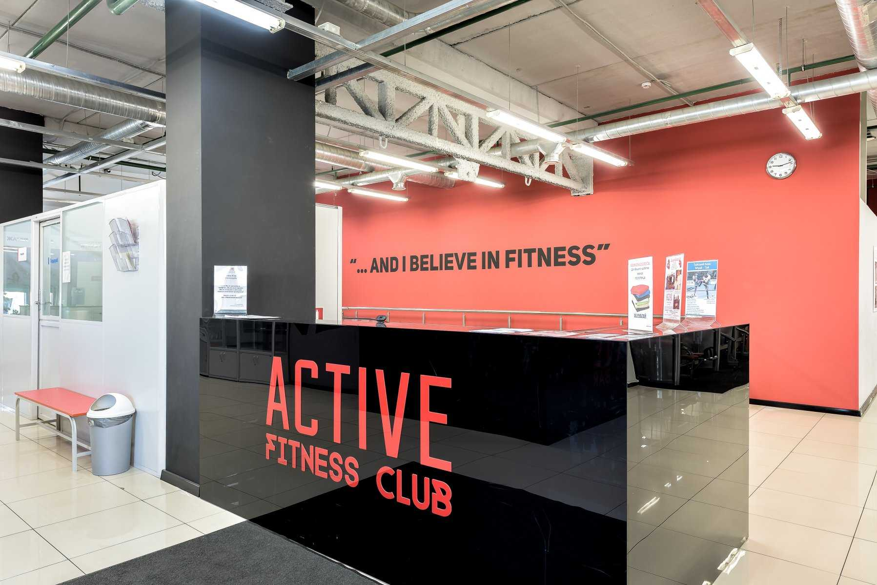 фитнес-клуб Active Fitness Club фото 1